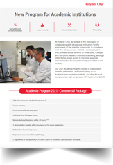 Thumbnail of Academia Program leaflet